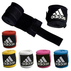 adidas バンテージ(左右セット)3.5m 伸縮タイプ //アディダス バンデージ ボクシング フィットネス ボクササイズ キックボクシング 格闘技 送料無料