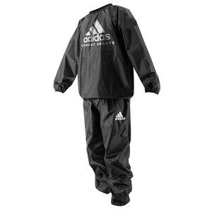 adidas サウナスーツ トラディッショナル 上下セット 超軽量モデル //アディダス 減量 男女兼用 おしゃれ ウォーキング ランニング デトックス ダイエット 送料無料