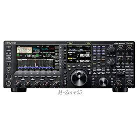 【お取り寄せ】【送料無料】TS-990S 200W KENWOOD(ケンウッド) HF+50MHz帯 オールモードトランシーバー TS990S