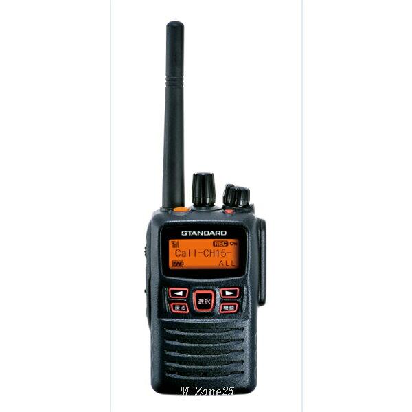 【エントリーでポイント5倍】【送料無料】【即納】VXD20 STANDARD(YAESU) 携帯型350MHz帯 資格不要・登録局対応 5Wハイパワーデジタルトランシーバー VXD-20 ヤエス 八重洲無線