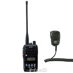 【セット】DJ-S57LAとスピーカーマイクのお買い得セット アルインコ 144/430帯 切り替え式 最大出力5W ハンディ機 アマチュア無線機 DJS57LA