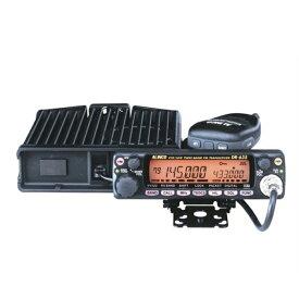 DR-635DV アルインコ 144/430MHz帯 同時受信 20W機 アマチュア無線機 DR635DV