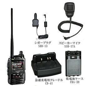 【ご予約】FT3D(Air Band可)とSSM-17AとFBA-39とCD-41とSDD-13と保護シートSPS-3の5つのオプションのセット YAESU C4FM FDMA 144/430MHz デュアルバンド D/Aトランシーバー ヤエス 八重洲無線 FT-3D【10月末入荷予定】