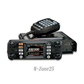 【ご予約】FTM-300D ヤエス(YAESU) C4FM FDMA/FM 144/430帯 デュアルバンドトランシーバー 50W機 アマチュア無線 八重洲無線 FTM-300D【8月末入荷予定】