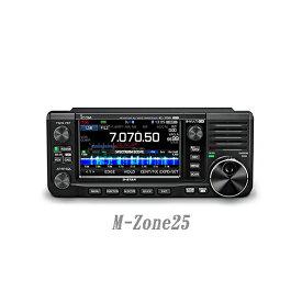 IC-705 アイコム HF/50/144/430MHz <SSB/CW/RTTY/AM/FM/DV> ポータブルトランシーバー アマチュア無線 IC705