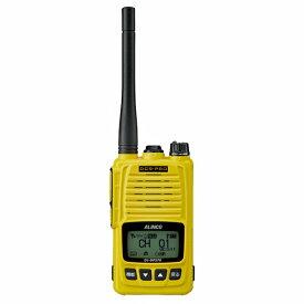 【1500円OFFクーポン配布中♪】DJ-DPS70YA(イエロー)(EBP-98装備) DCR-PRO(エアクローン機能)対応 アルインコ デジタル簡易無線 登録局 ハイパワー DJDPS70YA