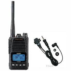 【1500円OFFクーポン配布中♪】DJ-DPS70KB(EBP-99装備)とEME-70Aのセット DCR-PRO(エアクローン機能)対応 アルインコ デジタル簡易無線 登録局 ハイパワー DJDPS70KB