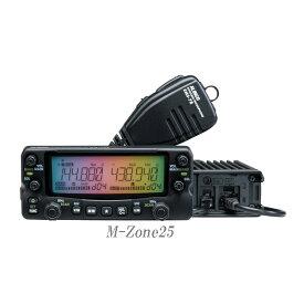 【送料無料】DR-735D アルインコ 144/430MHz帯 同時受信 20W機 アマチュア無線機 DR735D