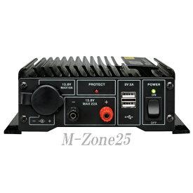 DT-920 アルインコ DC-DCコンバーター(DC24V→DC13.8V) 連続20A/間欠最大22A DT920