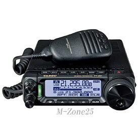 【ご予約】FT-891M 50W機 YAESU HF/50MHz帯 オールモードフィールドギア アマチュア無線機 八重洲無線 ヤエス FT891【次回入荷予定未定】