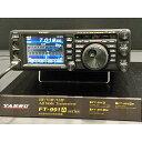 【送料無料】FT-991AS(HF/10W、50/144/430MHz帯 20W)と保護シートSPS-400Dのセット YAESU HF/VHF/UHF(1.8MHz帯〜…