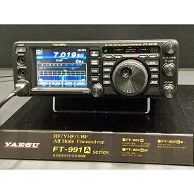 【即納】【送料無料】 FT-991AM(50W)と保護シートSPS-400Dのセット  YAESU HF/VHF/UHF(1.8MHz帯〜430MHz帯) オールモード トランシーバー 八重洲無線 ヤエス FT991AM