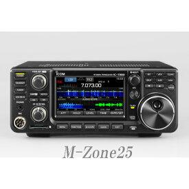 IC-7300M(50W) アイコム HF+50MHz オールバンドトランシーバー<SSB/CW/RTTY/AM/FM> アマチュア無線 IC7300M