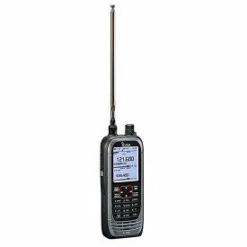 IC-R30 アイコム デジタル波対応 広帯域ハンディレシーバー ICR30