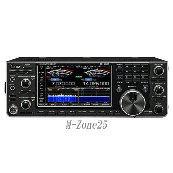 【送料無料】IC-7610(100W) アイコム HF + 50MHz帯(SSB/CW/RTTY/PSK31・63/AM/FM) トランシーバー アマチュア無線 IC7610