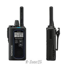 【送料無料】TPZ-D510 ケンウッド ハイパワー デジタルトランシーバー(資格不要・登録局) TPZD510 KENWOOD