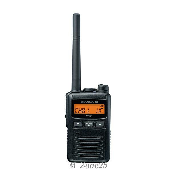 【エントリーでポイント5倍】【即納】【送料無料】VXD1 STANDARD(YAESU) 携帯型 1W デジタルトランシーバー 350MHz帯 八重洲無線 ヤエス VXD-1