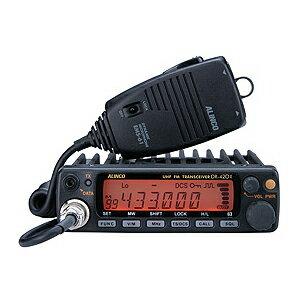 【1000円分のQUOカードプレゼント♪】【送料無料】【即納】DR-420DX アルインコ 430MHz帯 20W機 アマチュア無線機 DR420DX