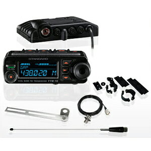 【エントリーでポイント5倍】【即納】【送料無料】FTM-10SJMK 八重洲無線(旧Vt.スタンダード) アマチュア無線機 人気のFTM-10Sと二輪車用マウントキット FTM10SJMK