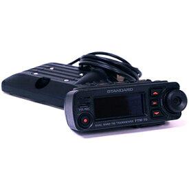 【送料無料】FTM-10S 八重洲無線(旧Vt.スタンダード) アマチュア無線機 144/430MHz FM Dual Band Mobile FTM10S
