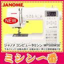 クーポン ポイント ジャノメ コンピュータ テーブル フットコントローラー