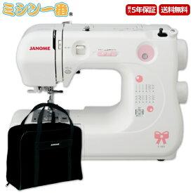 【キャリングバッグ付き】ジャノメ 電子ミシン E-003【ミシン 初心者】【5年保証】【送料無料】【みしん】【misin】【ミシン本体】