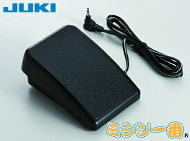 【ネコポス不可】JUKI ジューキ HZL-1000B用 フットコントローラー