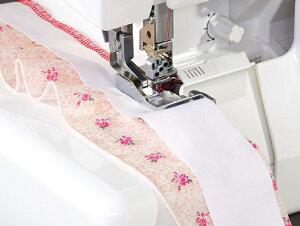 ベビーロック セパレート押え(オーバーロック4本糸で使用) 【縫工房・縫希星】