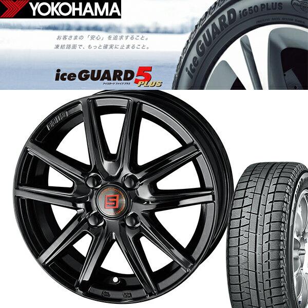 早割 18年製 国産 スタッドレスタイヤ YOKOHAMA ヨコハマ アイスガード 5 プラス IG50+ 145/80R13 13インチ ザイン SEIN SS ブラック