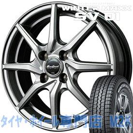 18年製 国産 スタッドレスタイヤ ウィンターマックス SV01 145R12 6PR 12インチ ホイール G810 車検 キャリー サンバー アクティ ハイゼット