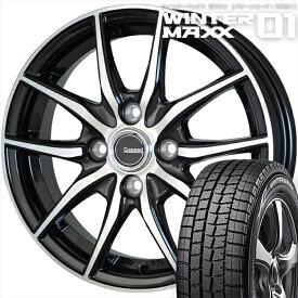 送料無料 ダンロップ WM01 スタッドレスタイヤ 4本 ホイール ウィンターマックス 軽量 P-02 15インチ 5.5J+43 175/65R15 アクア スイフト フィット