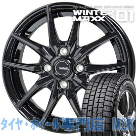 送料無料 ダンロップ WM01 スタッドレスタイヤ 4本 ホイール ウィンターマックス 軽量 G-02 14インチ 5.5J+38 165/70R14 アクア ヴィッツ スペイド