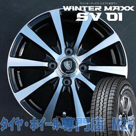 18年製 国産 スタッドレスタイヤ ウィンターマックス SV01 145R12 6PR 12インチ ホイール BL10 キャリー サンバー アクティ ハイゼット
