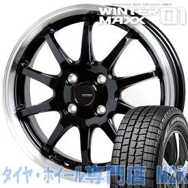 送料無料 ダンロップ WM01 スタッドレスタイヤ 4本 ホイール ウィンターマックス 軽量 P-04 14インチ 5.5J+38 165/70R14 アクア ヴィッツ スペイド
