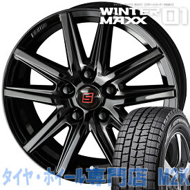 送料無料 ダンロップ WM01 スタッドレスタイヤ 4本 ホイール ウィンターマックス ザイン ブラック 16インチ 6.5J+53 205/55R16 エスクァイア プレマシー