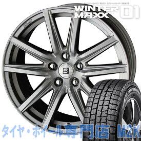 送料無料 ダンロップ WM01 スタッドレスタイヤ 4本 ホイール ウィンターマックス ザイン シルバー 16インチ 6.5J+53 205/55R16 エスクァイア プレマシー