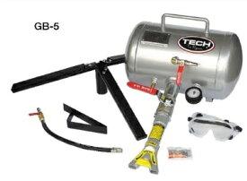TECH ビードブースター GB-5 テック プロ用 引っ張りタイヤ 脱着機 脱着工具 タイヤスタンド 付き 手組 スタンス ヘラフラ 引っ張り チーター バズーカ