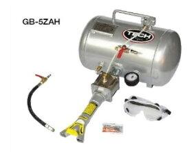 TECH オートマチックビードブースター GB-5ZAH テック プロ用 引っ張りタイヤ 脱着機 脱着工具 タイヤ DIY 手組 スタンス ヘラフラ 引っ張り
