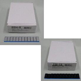 送料無料 TECH バランスウエイト 貼り付け シルバー ブラック 5g刻み 3kg テック プロ用 汎用 業者 ウェイト バランスウェイト 貼付ウェイト バランス調整
