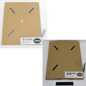 TECH バランスウエイト 貼り付け シルバー ブラック 5g刻み 5kg ロール テック プロ用 汎用 業者 ウェイト バランスウェイト 貼付ウェイト バランス調整