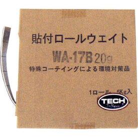 TECH バランスウエイト 貼り付け 10g 20g 5kg入り ロール テック プロ用 汎用 業者 ウェイト バランスウェイト 貼付ウェイト バランス調整