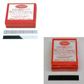 送料無料 TECH バランスウエイト シルバー ブラック 貼り付け 5g 10g 3kg入り ロール テック プロ用 汎用 業者 バランスウェイト 貼付ウェイト バランス調整