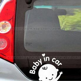 送料無料 CUTE キュート 可愛い Baby on Board 赤ちゃんが乗っています 窓ガラス用シールタイプ 車 キッズ 子供 後ろ 妊婦 安心 出産祝い チャイルドシート プレゼント 1枚