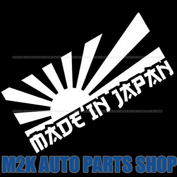 ヘラフラ スタンス ステッカー 1枚 日章旗 旭日旗 MADE in JAPANステッカー JDM usdm 走り屋 環状 シルバー 送料無料