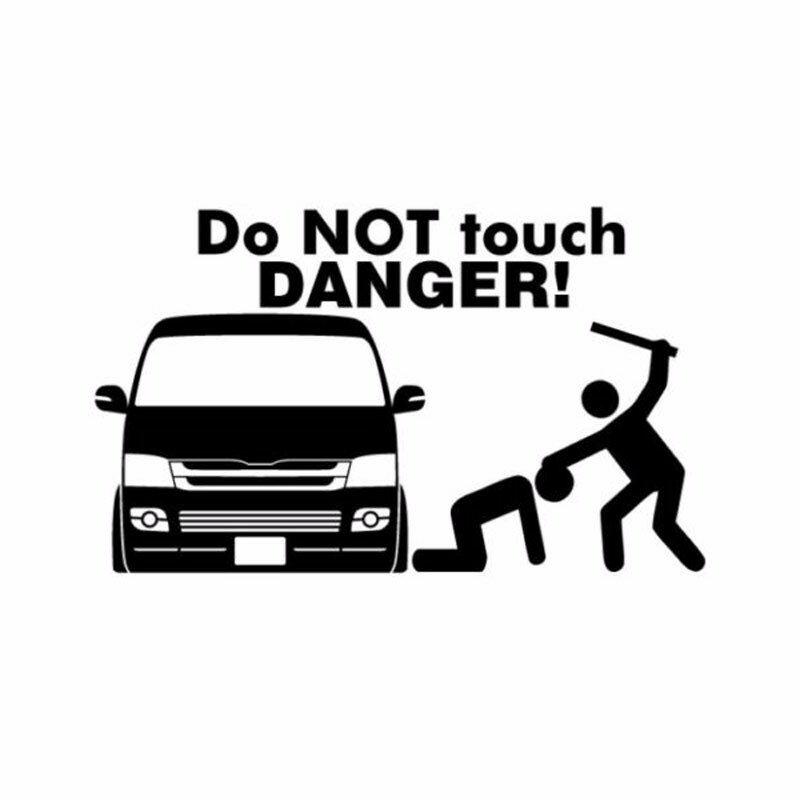 ヘラフラ スタンス ステッカー 1枚 DON'T TOUCH DANGER ドントタッチ ハイエース ミニバン cute JDM usdm ブラック 送料無料