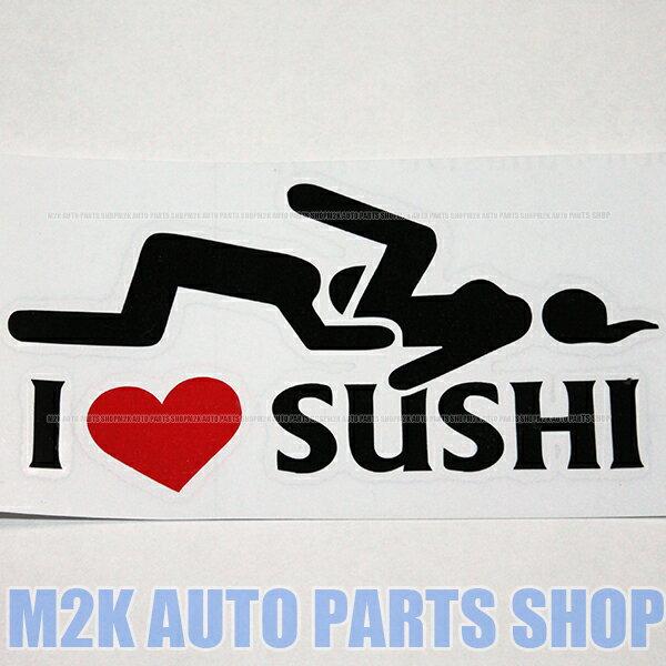 ヘラフラ スタンス I love sushi ステッカー 1枚 パロディ ドリフト スシ ステッカー トラック JDM usdm 走り屋 環状 ブラック 送料無料