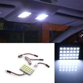 ルームランプ 24発 LED SMD ホワイト 白 汎用 取付ソケット T10 T10x 21mm 〜 41mm G14 BA9s 面光源 室内灯 ルームライト純正 交換 送料無料