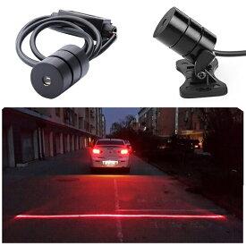 追突防止 レーザー リアフォグ 車間 煽り防止 ライト レーザーライン 車間距離 営業車 高速 バイク 汎用品 送料無料