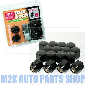 ブラックショートロックナット ホイールナット 計 16個 国産 KYO-EI ブルロック ブラックショート 4個 P1.5 P1.25 19HEX 21HEX 汎用 ブラックショーナット 12個