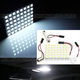 ルームランプ 48連 LED SMD ホワイト 白 汎用 取付ソケット T10 T10x 30mm 〜 40mm G14 BA9s 48SMD 3種類アダプター付き 室内灯 ルームライト純正 交換 送料無料
